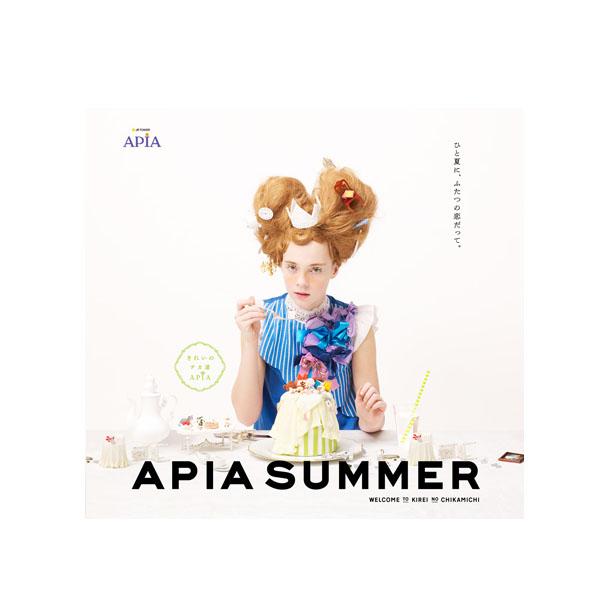 apia09-summer