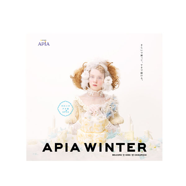apia09-winter