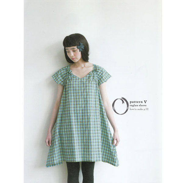 White and green sweet dress book