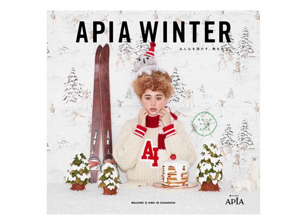 apia2013-W02