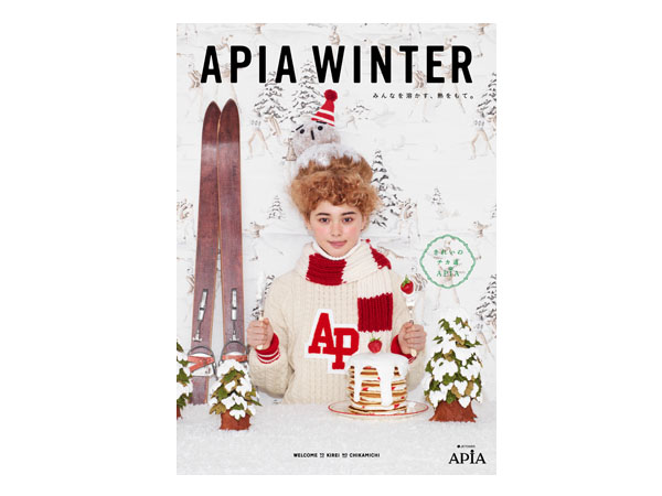 apia2013-W05