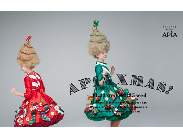 apia2013-christmas01