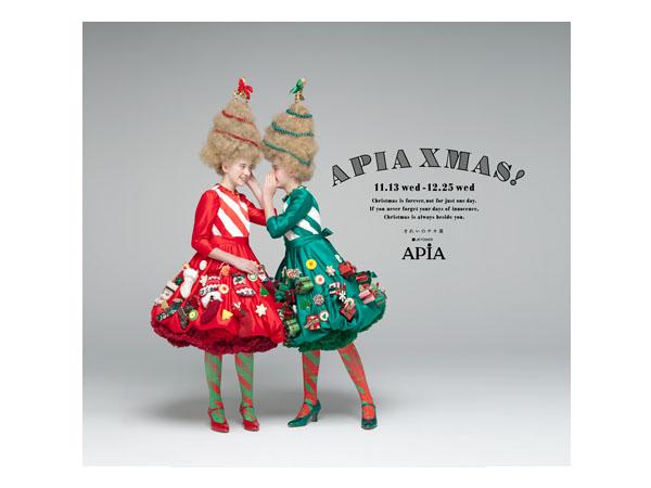 apia2013-christmas04