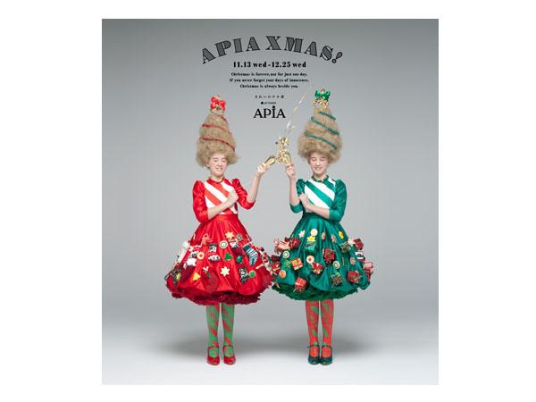 apia2013-christmas05