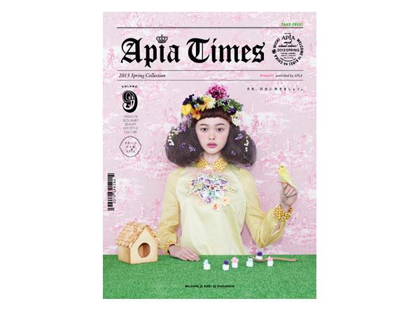 apia2013-spring03