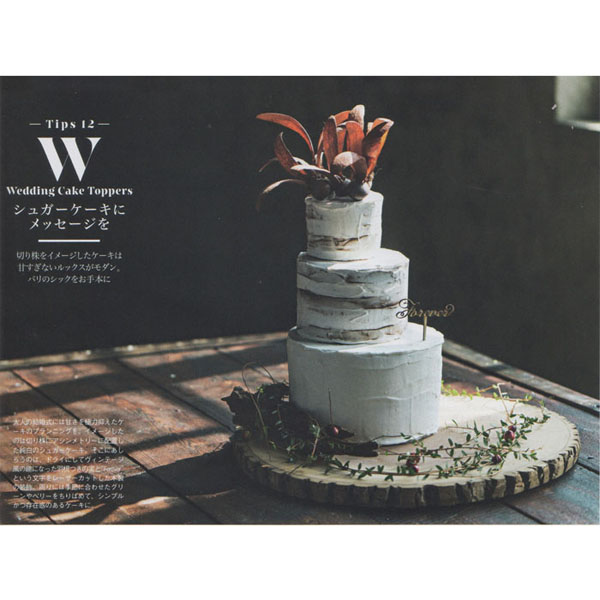 SUPUL-whitewedding-2015-01