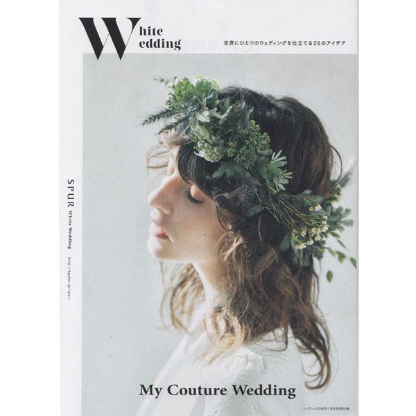 SUPUL-whitewedding-2015