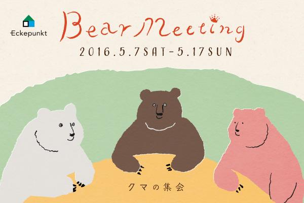 bearmeeting